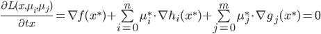 \frac{\part L(x,\mu_i,\mu_j)}{\par tx} =\nabla f(x^*) + \sum\limit_{i=0}^n \mu^*_i \cdot \nabla h_i(x^*) + \sum\limit_{j=0}^m \mu^*_j\cdot \nabla g_j(x^*)=0