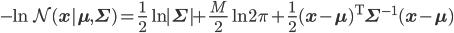 - \ln {\mathcal N}({\bf x}|{\bf \mu}, {\bf \Sigma}) = \frac{1}{2} \ln|{\bf \Sigma}| + \frac{M}{2} \ln 2\pi + \frac{1}{2} ({\bf x} - {\bf \mu})^{\rm T} {\bf \Sigma}^{-1} ({\bf x} - {\bf \mu})