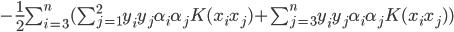 -\frac{1}{2}\sum_{i=3}^n(\sum_{j=1}^2y_iy_j\alpha_i\alpha_jK{(x_ix_j)}+\sum_{j=3}^ny_iy_j\alpha_i\alpha_jK{(x_ix_j)})