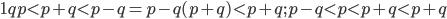1 q p<p+q<p -q =p-q(p+q)<p +q ; p-q<p<p+q< p +q