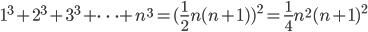1^{3}+2^{3}+3^{3}+\cdots + n^{3}=(\frac{1}{2}n(n+1))^{2}=\frac{1}{4}n^{2}(n+1)^{2}