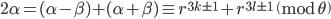 2\alpha = (\alpha-\beta)+(\alpha+\beta) \equiv r^{3k\pm 1}+r^{3l \pm 1} \pmod{\theta}