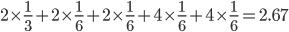 2\times\frac{1}{3} + 2\times\frac{1}{6} + 2\times\frac{1}{6} + 4\times\frac{1}{6} + 4\times\frac{1}{6} = 2.67