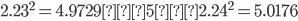 2.23^{2}=4.9729<5<2.24^{2}=5.0176