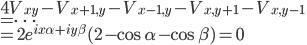 4V_{xy}-V_{x+1,y}-V_{x-1,y}-V_{x,y+1}-V_{x,y-1}\\=\dots{}\\=2e^{ix\alpha{}+iy\beta{}}(2-\cos{}\alpha{}-\cos{}\beta{})=0