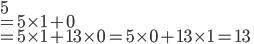 5 \\ = 5 \times 1 + 0 \\ = 5 \times 1 + 13 \times 0 = 5 \times 0 + 13 \times 1 = 13