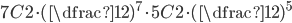 7C2 \cdot (\dfrac{1}{2})^{7} \cdot 5C2 \cdot (\dfrac{1}{2})^{5}