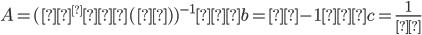 A = (θ^αγ(α))^{-1},b = α-1,c = \frac{1}{θ}