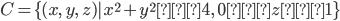 C = \{(x,\ y,\ z)|x^2+y^2 ≦4,\ 0≦z≦1\}