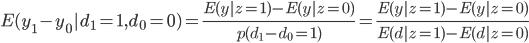 E(y_1 - y_0|d_1=1, d_0=0)=\frac{E(y|z=1)-E(y|z=0)}{p(d_1-d_0=1)}=\frac{E(y|z=1)-E(y|z=0)}{E(d|z=1)-E(d|z=0)}