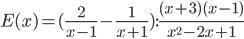 E(x) = (\frac{2}{x-1} - \frac{1}{x+1}) : \frac{(x+3)(x-1)}{x^2-2x+1}
