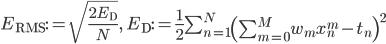 E_{\rm {RMS}} := \sqrt{\frac{2E_{\rm D}}{N}},\,\,\,\,E_{\rm D}: = \frac{1}{2}\sum_{n=1}^N\left(\sum_{m=0}^{M} w_m x_n^m-t_n\right)^2