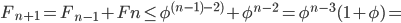 F_{n+1} = F_{n-1}+F{n} \le \phi^{(n-1)-2)}+\phi^{n-2}=\phi^{n-3}(1+\phi)=