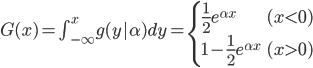 G(x) = \int_{-\infty}^{x} g(y|\alpha) dy = \begin{cases} \frac{1}{2}e^{\alpha x} & (x < 0) \ 1 - \frac{1}{2}e^{\alpha x} & (x > 0) \end{cases}