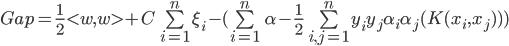 Gap=\frac{1}{2}<w,w />+C\sum\limits_{i=1}^{n}\xi_i-( \sum\limits_{i=1}^{n}\alpha-\frac{1}{2}\sum\limits_{i,j=1}^{n}{y_iy_j\alpha_i\alpha_j(K(x_i,x_j)))