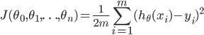 J(\theta_0,\theta_1,\ldots,\theta_n) = \frac{1}{2m}\displaystyle\sum_{i=1}^{m}(h_\theta(x_i) - y_i)^2