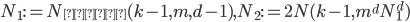 N_1:=N_{\text{車輪}}(k-1, m, d-1), N_2:=2N(k-1, m^dN_1^d)