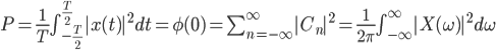 P = \frac{1}{T} \int_{-\frac{T}{2}}^{\frac{T}{2}} |x(t)|^{2} dt = \phi(0) = \sum^\infty_{n=-\infty}|C_n|^{2} = \frac{1}{2\pi} \int_{-\infty}^{\infty} |X(\omega)|^{2} d\omega