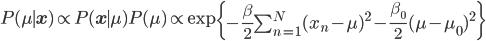P(\mu \mid {\mathbf x}) \propto P({\mathbf x} \mid \mu)P(\mu) \propto \exp\left\{-\frac{\beta}{2}\sum_{n=1}^N(x_n-\mu)^2-\frac{\beta_0}{2}(\mu-\mu_0)^2 \right\}