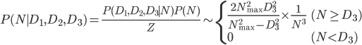 P(N\mid D_1,D_2,D_3)=\frac{P(D_1,D_2,D_3\mid N)P(N)}{Z} \sim \begin{cases}     \frac{2N_\max^2D_3^2}{N_\max^2-D_3^2}\times\frac{1}{N^3} & (N \ge D_3) \\     0 & (N \lt D_3) \end{cases}