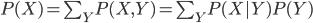 P(X) = \sum_Y P(X,Y) = \sum_Y P(X|Y) P(Y)