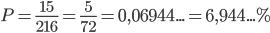 P=\frac{15}{216}=\frac{5}{72}=0,06944...=6,944...\%