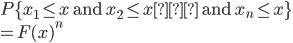 P\{x_{1}\leq x \mbox{ and } x_{2}\leq x … \mbox{ and } x_{n}\leq x\} \\ = {F(x)} ^n