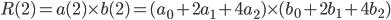 R(2) = a(2) \times b(2) =  (a_0 + 2 a_1 + 4 a_2) \times (b_0 + 2 b_1 + 4 b_2)