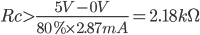 """Rc></noscript>\frac{5V-0V}{80%\times 2.87mA}=2.18k\Omega """" align=""""absmiddle""""></p> <p>We assume VCEsat equals zero for worst case.</p> <p>Now the final circuit with values is</p> <figure id="""