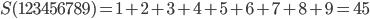 S(123456789) = 1+2+3+4+5+6+7+8+9 = 45