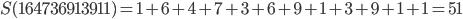 S(164736913911)=1+6+4+7+3+6+9+1+3+9+1+1=51