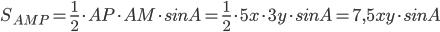 S_{AMP}=\frac{1}{2} \cdot AP \cdot AM \cdot sinA=\frac{1}{2} \cdot 5x \cdot 3y \cdot sinA =7,5xy\cdot sinA