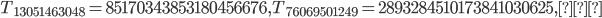 T_{13051463048}=85170343853180456676, T_{76069501249}=2893284510173841030625,…