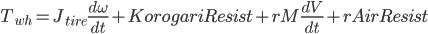 T_{wh}=J_{tire}\frac{d\omega}{dt}+KorogariResist+rM\frac{dV}{dt}+rAirResist