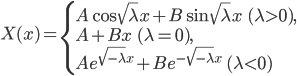 X(x)=\begin{cases}A\cos\sqrt{\lambda} x+B\sin\sqrt{\lambda}x\qquad(\lambda\gt 0),\\A+Bx\qquad(\lambda=0),\\Ae^{\sqrt{-\lambda}x}+Be^{-\sqrt{-\lambda}x}\qquad(\lambda\lt 0)\end{cases}