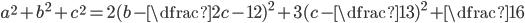 a^{2} +b^{2} +c^{2} = 2(b-\dfrac{2c-1}{2})^{2} +3(c-\dfrac{1}{3})^{2} + \dfrac{1}{6}