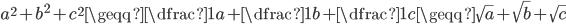 a^{2}+b^{2}+c^2\geqq\dfrac{1}{a}+\dfrac{1}{b}+\dfrac{1}{c}\geqq\sqrt{a}+\sqrt{b}+\sqrt{c}