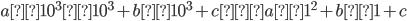 a×10^3×10^3 + b×10^3 + c ≡ a×1^2 + b×1+c