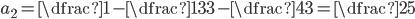 a_2=\dfrac{1-\dfrac{1}{3}}{3-\dfrac{4}{3}}=\dfrac{2}{5}