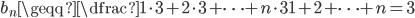 b_{n} \geqq\dfrac{1\cdot 3+2\cdot 3+\cdots+n\cdot 3}{1+2+\cdots+n}=3