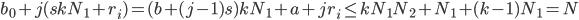 b_0+j(skN_1+r_i)=(b+(j-1)s)kN_1+a+jr_i \leq kN_1N_2+N_1+(k-1)N_1=N