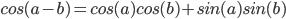 cos(a - b) = cos(a)cos(b) + sin(a)sin(b)