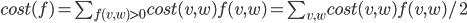 cost(f) = \sum_{f(v,w)>0}cost(v, w) f(v, w) = \sum_{v, w} cost(v, w) f(v, w) / 2