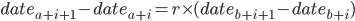 date_{ a + i + 1 } - date_{ a + i } = r \times ( date_{ b + i + 1 } - date_{ b + i } )