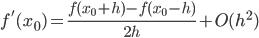 f'(x_0) = \frac{f(x_0 + h) - f(x_0 - h)}{2h} + O(h^2)