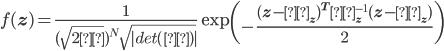 f({\bf z})=\frac{1}{(\sqrt{2π})^N \sqrt {|det(Σ)|} } \exp \left( -\frac {\bf (z-μ_z)^TΣ_z^{-1}(z-μ_z)} {2} \right)