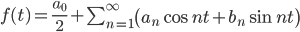 f(t) = \frac{a_0}{2} + \sum_{n=1}^\infty \left(a_n \cos nt + b_n \sin nt \right)