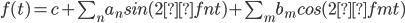 f(t)=c + \sum_n a_nsin(2πfnt) + \sum_m b_mcos(2πfmt)