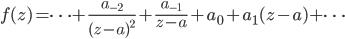 f(z)=\cdots + \frac{a_{-2}}{(z-a)^{2}}+ \frac{a_{-1}}{z-a}+a_{0}+a_{1}(z-a)+\cdots