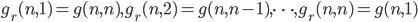 g_r(n,1)=g(n,n), g_r(n,2)=g(n,n-1), \cdots,g_r(n,n)=g(n,1)